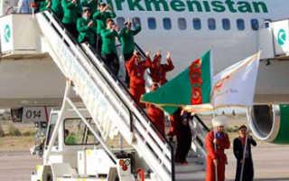 Как можно поехать в туркменистан из россии