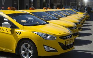 Как поменять парк в яндекс такси