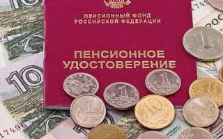 Социальная доплата пенсионерам в санкт петербурге