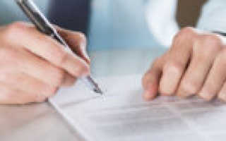 Какие реквизиты организации указываются в трудовом договоре