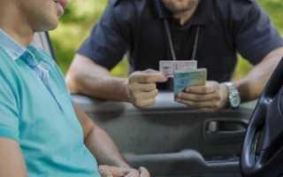 Уголовное дело за поддельное водительское удостоверение