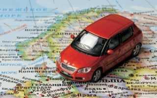 Правила ввоза автомобилей из белоруссии в россию