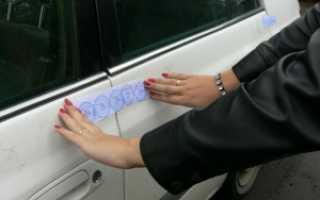 Что делать, если наложили арест на регистрационные действия автомобиля?