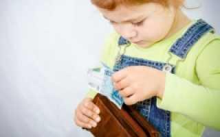 Ответственность за трату денег, которые друг украл у родителей