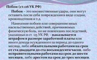 Аккумулятор, снятие, штраф за аккумулятор в РФ