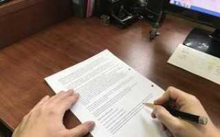 Заявление о рассмотрении дела в отсутствие заявителя