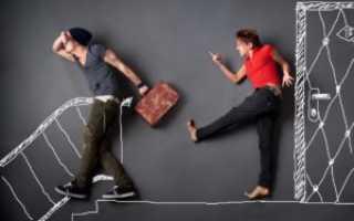 Можно ли выписать жену из квартиры, если она не хочет платить ипотеку?