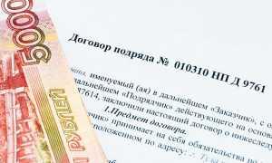 В какие внебюджетные социальные фонды работодатель по ГПД должен перечислить страховые взносы?