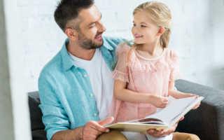 Как записать ребенка на фамилию отца вне брака?