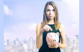 Фонд оплаты труда включает в себя налоги или нет