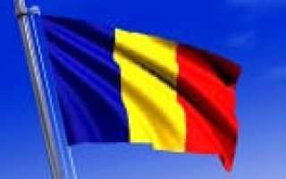 Румыния на пмж