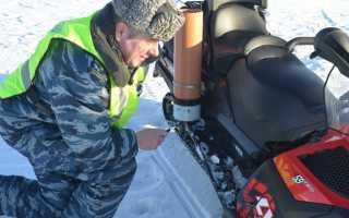 Поставить на учет снегоход через госуслуги