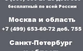 Гибдд мурманской области официальный сайт