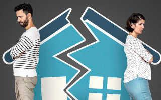 Нюансы заключения брачного соглашения о разделе имущества