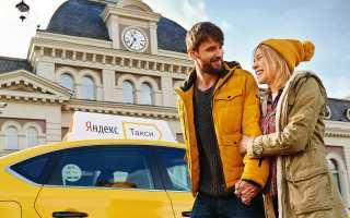 Контакты руководства яндекс такси