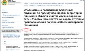 Снос гаражей в москве в 2020 году график ювао