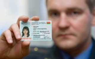 Что нужно при замене водительских прав Украины на права РФ?