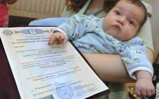 Списание средств при рождении ребенка