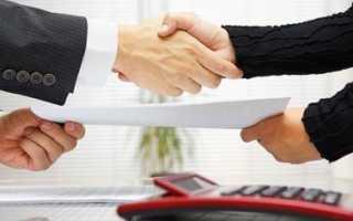 Свидетельство о приватизации или договор?