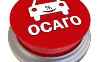 Страхование ОСАГО при замене водительского удостоверения