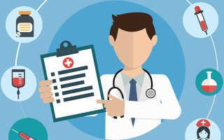 Что должны иметь врач и медсестра для оказания услуг населению на платной основе?
