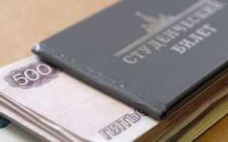 Стипендия в политехе нижний новгород размер 2020