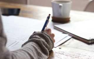 Срок подачи объяснительной записки