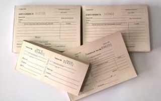 Бланки строгой отчетности требования к оформлению