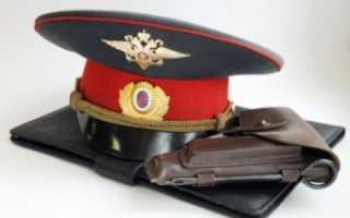 Основные права и обязанности районного офицера