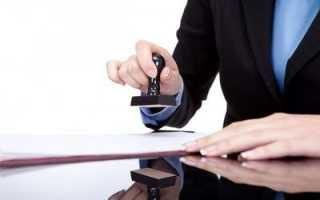 Что делать,если работодатель хочет меня сократить до выхода в декрет?