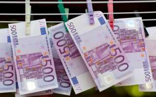 Принимают ли старые купюры евро наравне с новыми