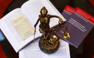 Как обжаловать решение суда, не вступившее в законную силу?