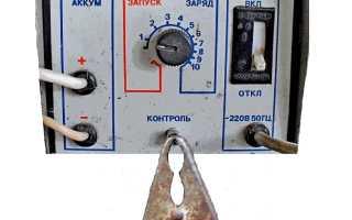 Зарядно пусковое устройство импульс 3п 02 инструкция по применению