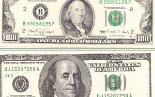 Доллар 1996 года выпуска действительны или нет