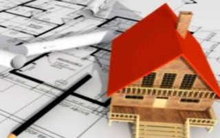 Какая минимальная площадь должна быть для регистрации частного дома