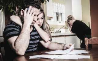 Как приватизировать квартиру без участия одного из прописанных членов семьи