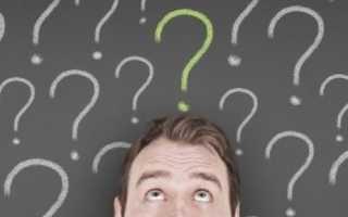 Нужна ли переподготовка учителя по двум предметам?