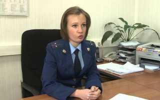 Зарплата помощника прокурора