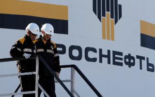 Повышение зарплаты по роснефти