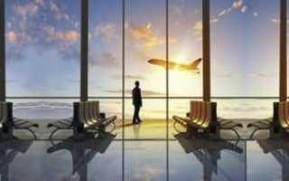 Как написать жалобу на авиакомпанию