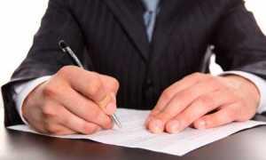Можно ли в возражении на административный иск указать требование о его прекращении?