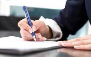 Является ли скан заявления на увольнение по соглашению сторон подлинным?