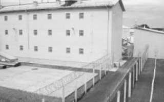 Г енисейск тюрьма