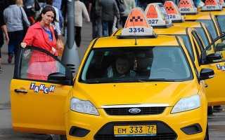 Как узнать водителя такси по номеру машины