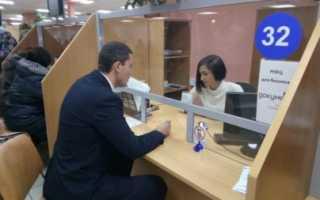 Доверенность в мфц от юридического лица подать документы мфц