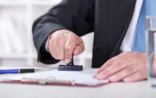 Обязательно ли учредительный договор подписывать учредителям и ставить печати?