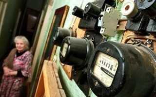 Является ли обязательной замена счетчика электроэнергии?