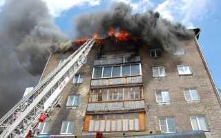 Государственная помощь в случае пожара – то, что доступно и где вы можете получить его