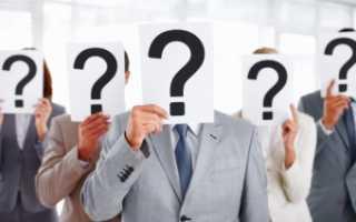 Может ли повлиять судимость моего отца на будущую работу моей жены, если она собирается работать в сфере медицины?