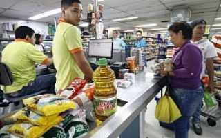 Венесуэла уровень жизни населения на 2020 год